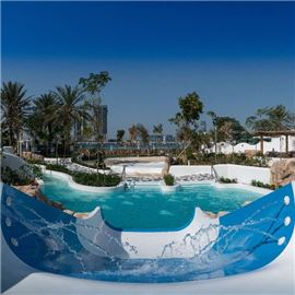 Jungle Bay Water Park Mina Seyahi Dubai